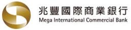 兆豐國際商銀