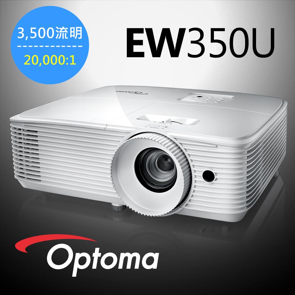 Optoma 100型電視機