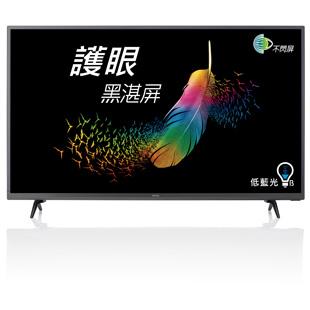 BenQ 40型黑湛屏護眼電視