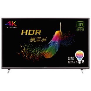 BenQ 43型4K HDR黑湛屏護眼電視