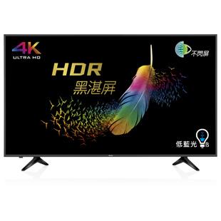 BenQ 65型4K HDR黑湛屏護眼電視