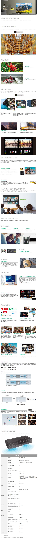 SONY_KD-49X7500F_spec.jpg