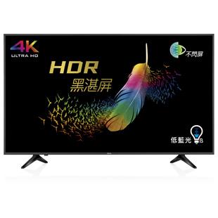 BenQ 50型4K HDR黑湛屏護眼電視