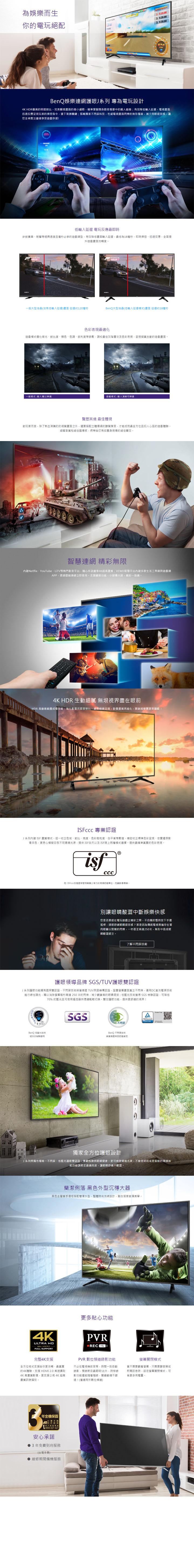 BenQ_J50-700_spec.jpg