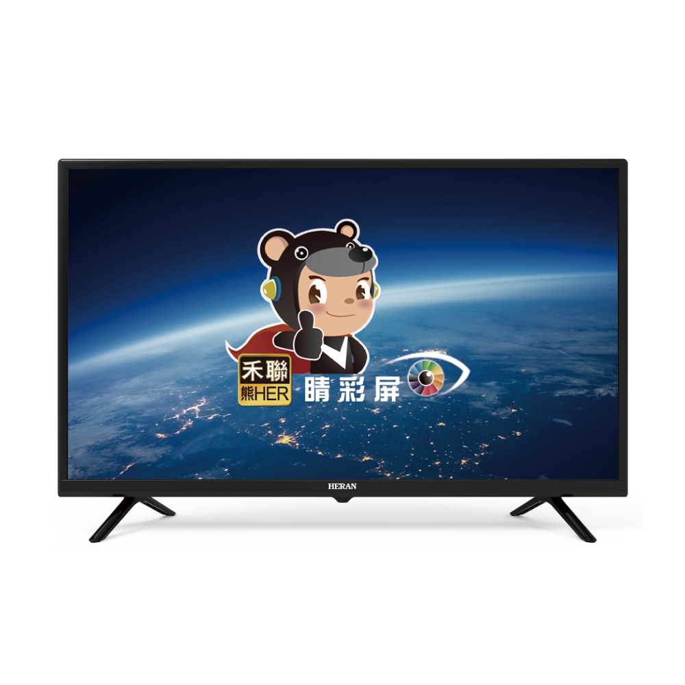 HERAN 32型電視機