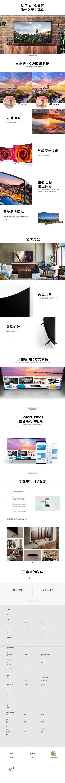 SAMSUNG_UA49NU7300WXZW_spec.jpg