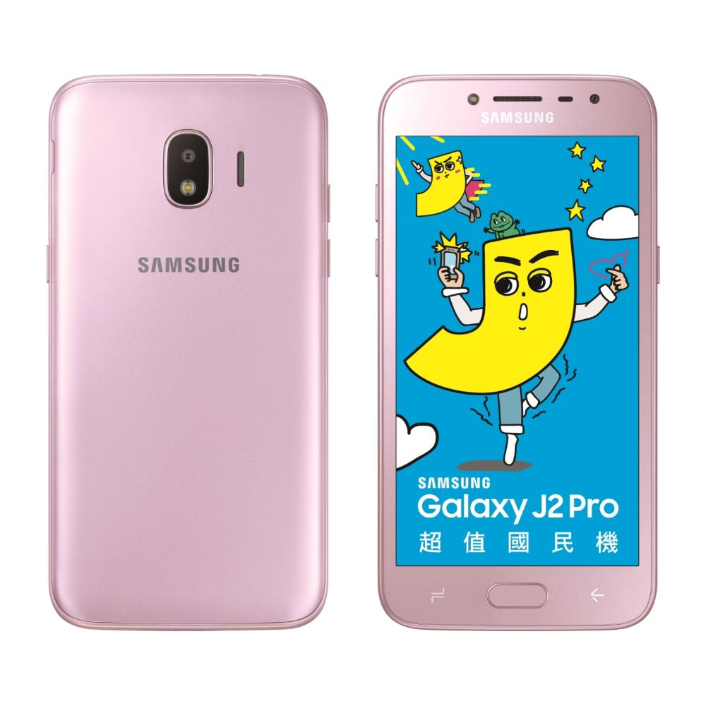 SAMSUNG Galaxy J2 Pro SM-J250