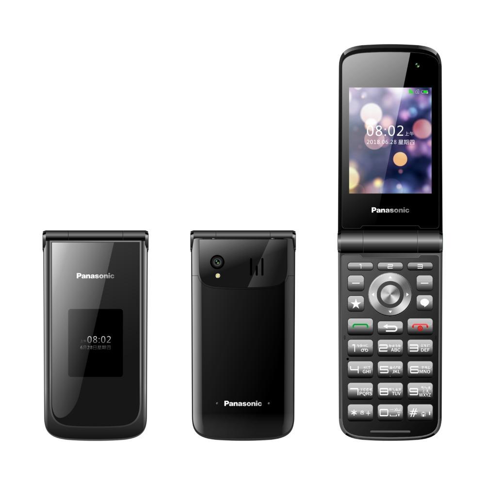 Panasonic VS-200