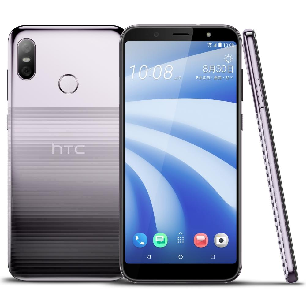 HTC U12 life (4G 64G)