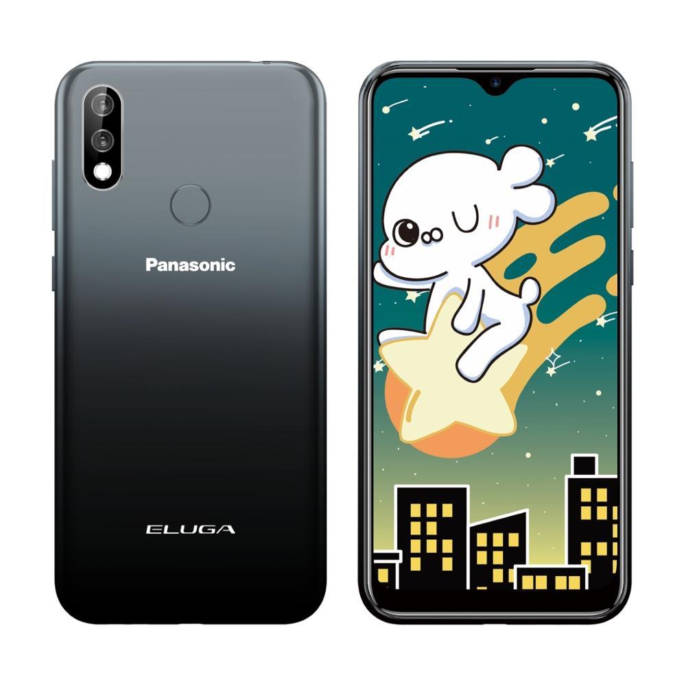 Panasonic ELUGA U3