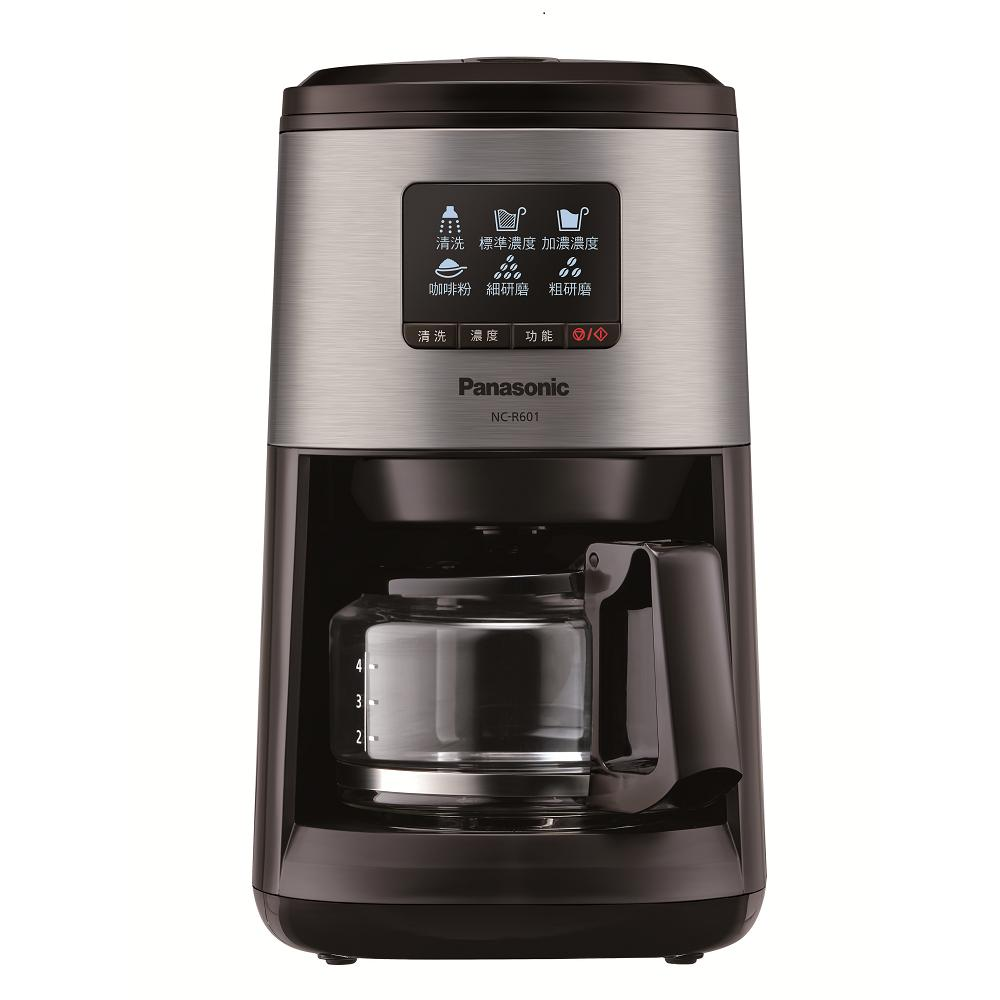 PANASONIC 全自動美式咖啡機 NC-R601