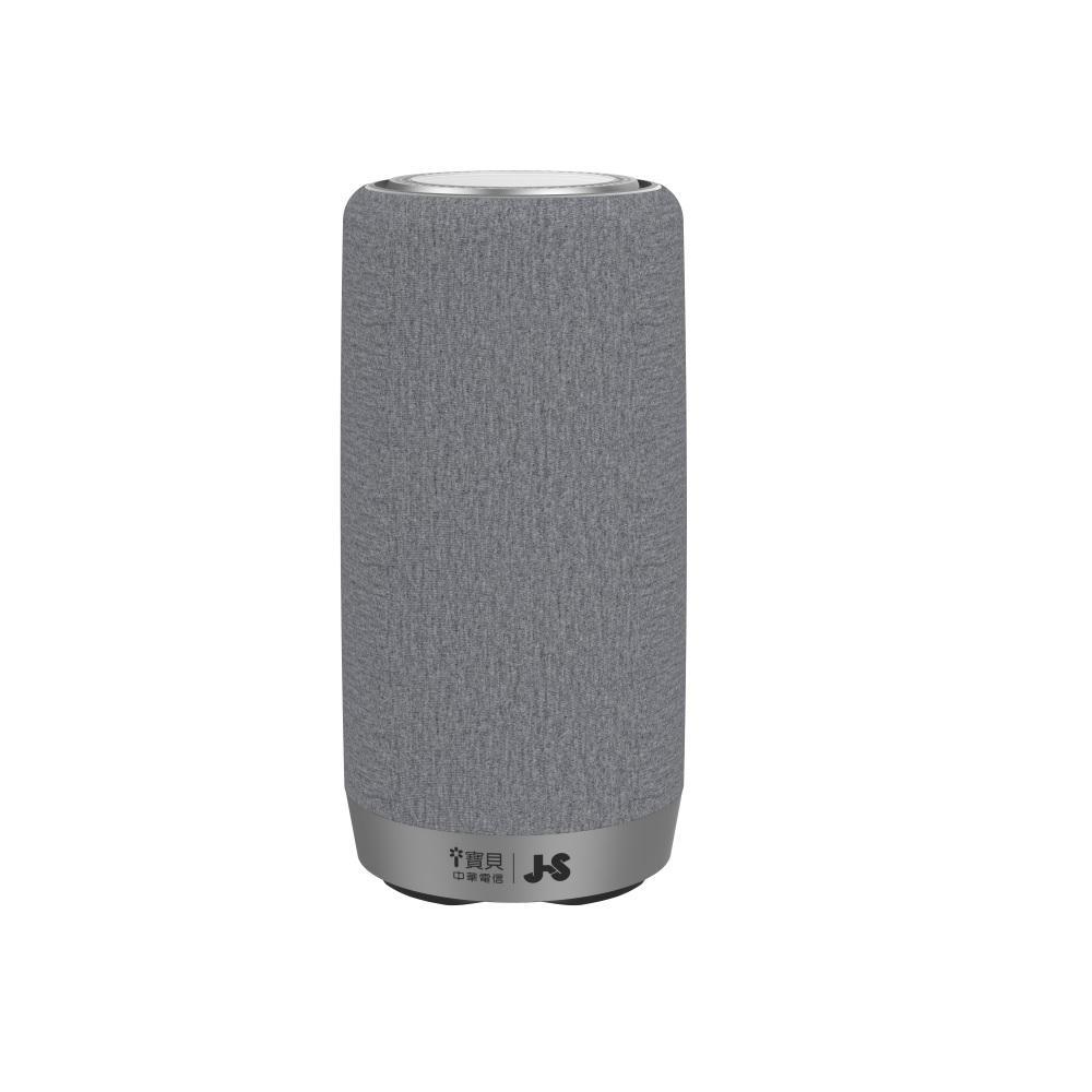 中華電信i寶貝智慧音箱MS2806
