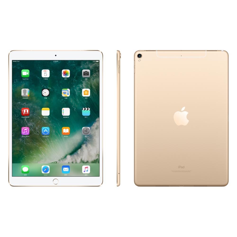 iPad Pro 10.5 LTE 512GB