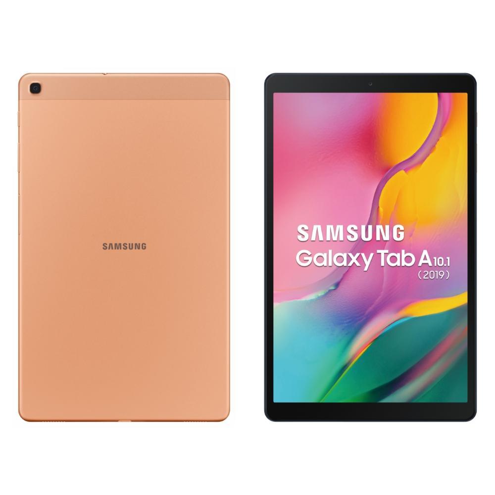 SAMSUNG Galaxy Tab A 10.1 Wifi (T510)