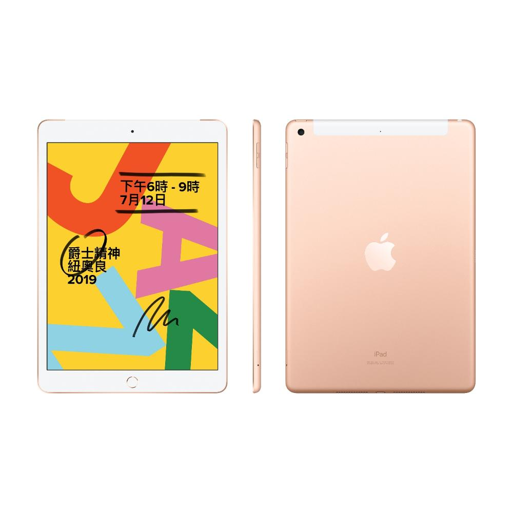 iPad 10.2 LTE 32GB(2019)