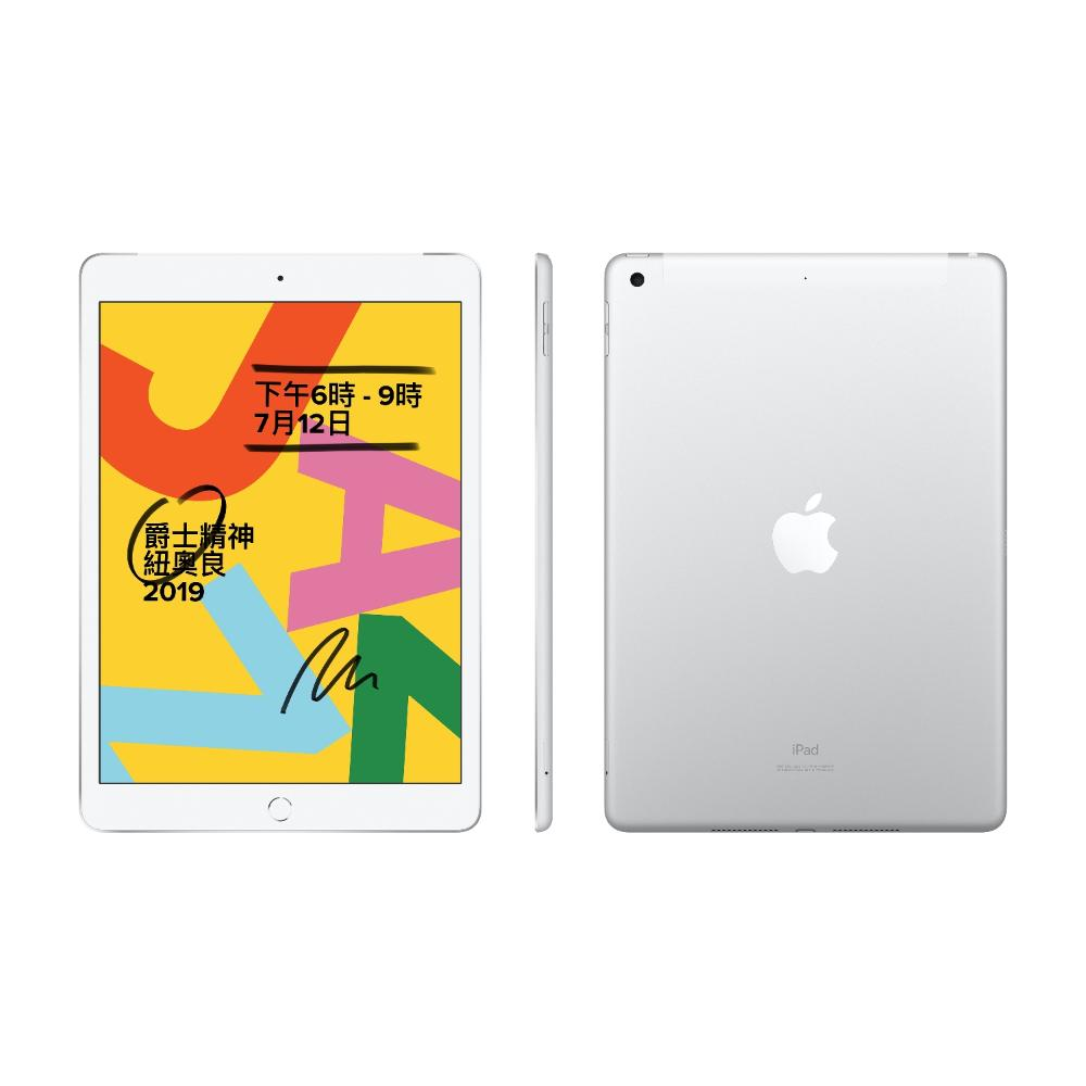 iPad 10.2 LTE 128GB(2019)
