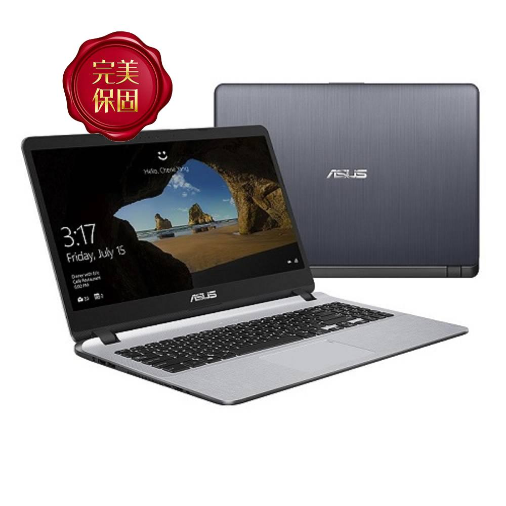 ASUS X507MA(N4100) 4G 128G+500G